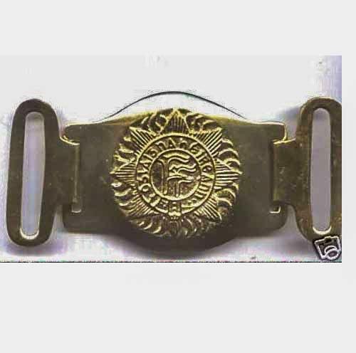 Irish Army Belt Buckle